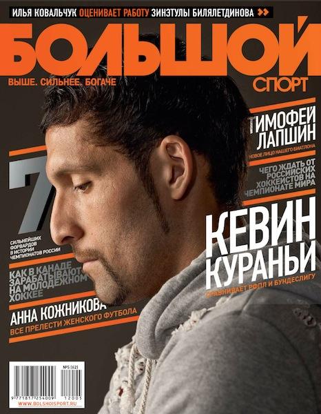 Doch: интересные журналы для мужчин