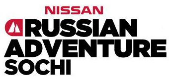 Nissan Russian Adventure - день первый