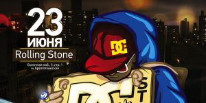 23 июня The DC Store Opening Party!
