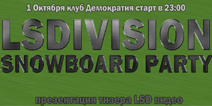 Lsdivision Party