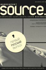 Boardsport Source Россия
