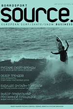 Boardsport Source #3