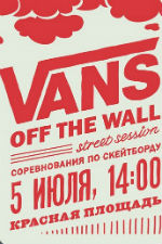 "Vans ""OFF THE WALL"" Street Session"